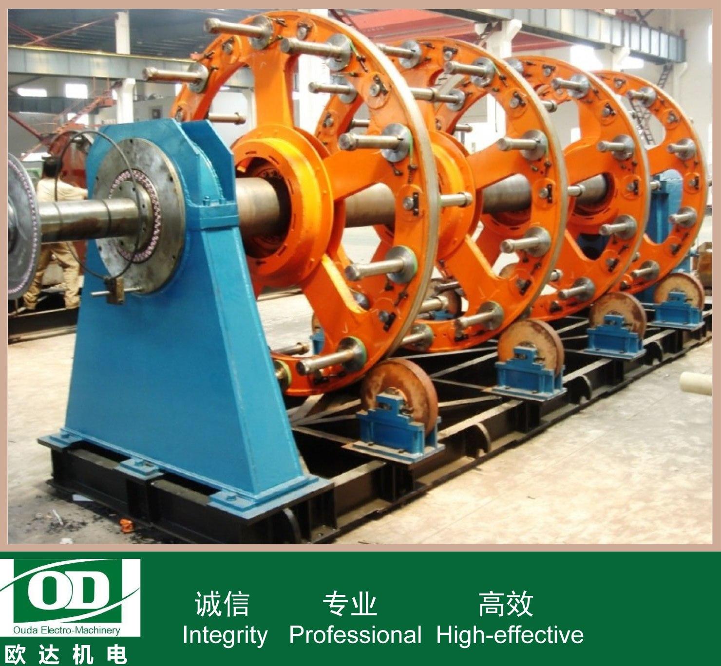 Copper wire/strip shielding machine